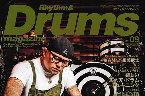 DRUMS MAGAZINE 9月号
