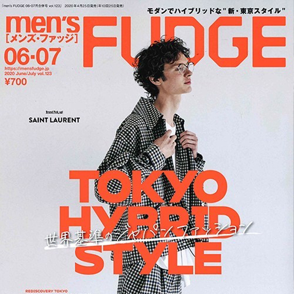 MEN'S FUDGE 6・7月号