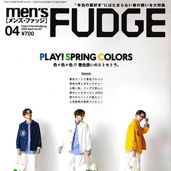 MEN'S FUDGE 4月号